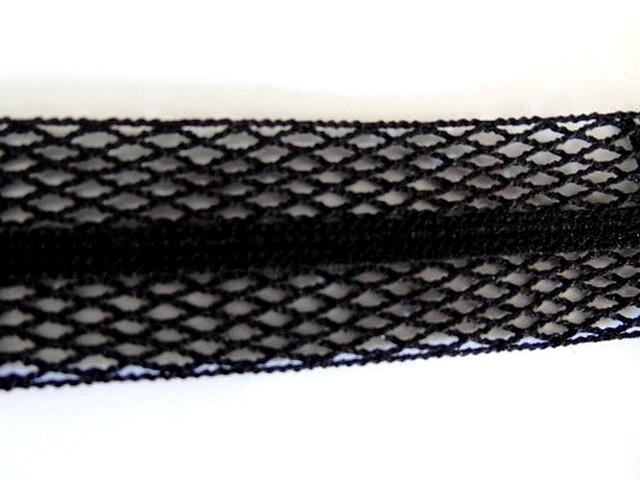 Biais resille noir extensible 03