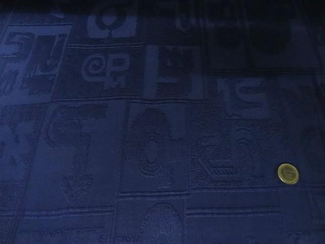 Lycra bisou bisou bleu nuit motif symboles 4
