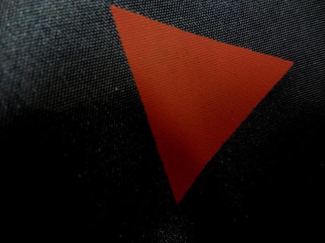 Doublure noire imprime triangle 4
