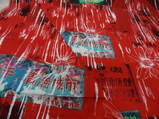 Gabardine coton lycra rouge imprimé chinois 1