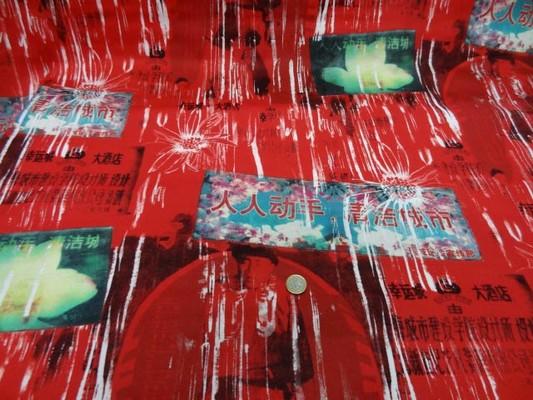 Gabardine coton lycra rouge imprimé chinois 3
