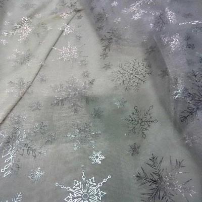 Organza blanc etoile des neiges couleur metal8