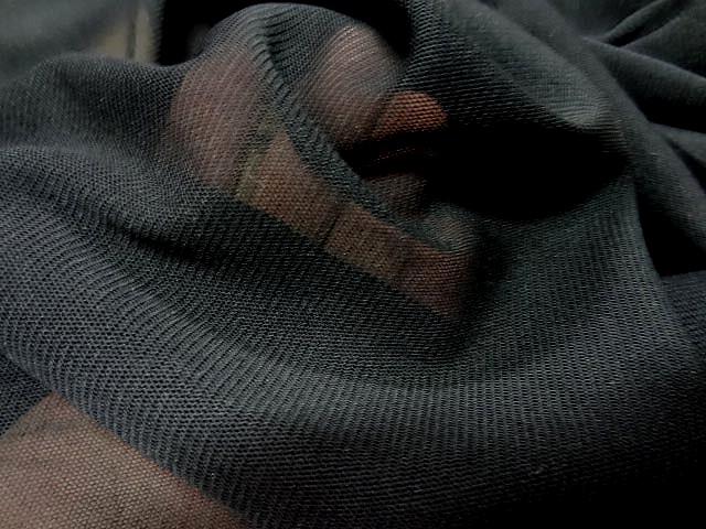 Resille extensible dans la largeur noire1