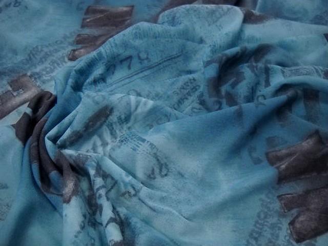 Resille fragile bleu et marron 2